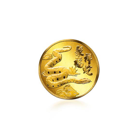 蛇年贺岁金币