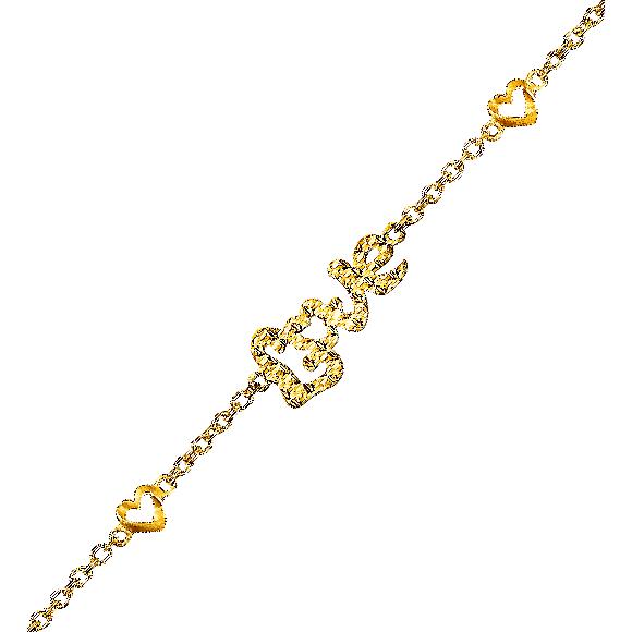 Pure Gold Bracelet