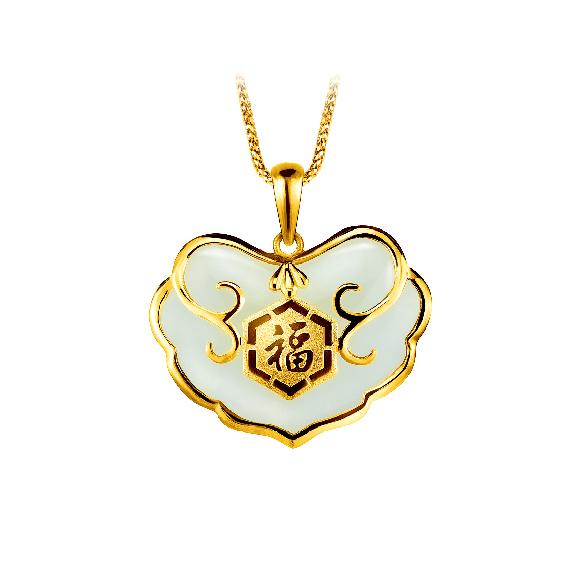 黃金鑲和田玉墜飾