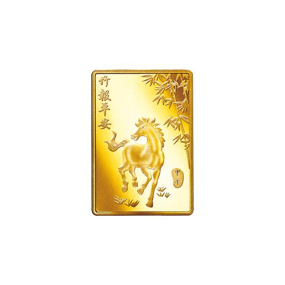 Gold Bar - 馬年賀歲金條