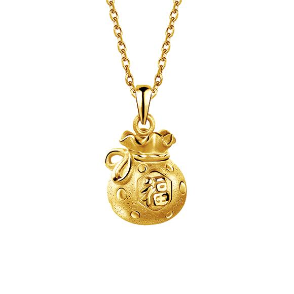 抱抱家庭系列黄金立体吊饰 - 福袋