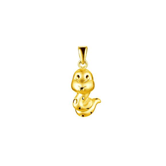 黄金十二生肖吊坠-蛇
