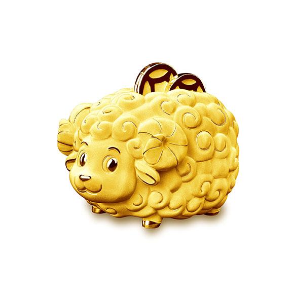 Treasure Ram