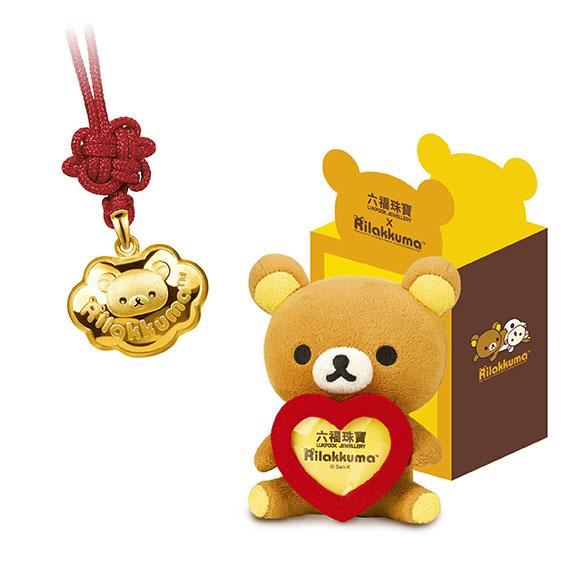 Rilakkuma™ Collection Baby Gift Set