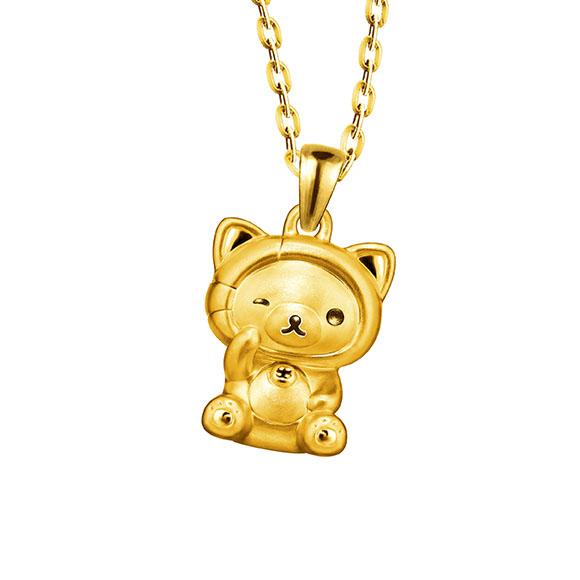轻松小熊™系列小白熊招财造型立体黄金吊坠