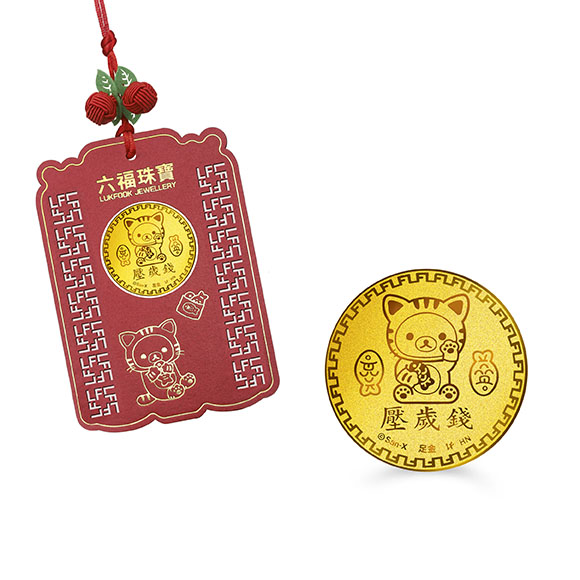 Rilakkuma™ Collection Gold Coin in Fortune Style