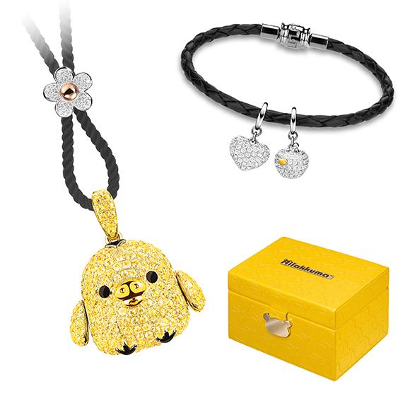 轻松小熊™系列小鸡别注版18K金黄色蓝宝石吊坠及钻石配饰礼盒