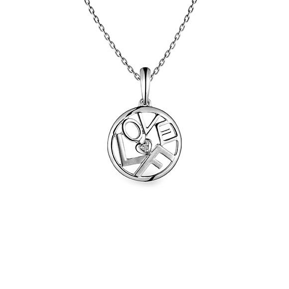 愛恆久系列 18K金(白色)鑽石吊墜(網絡專款)
