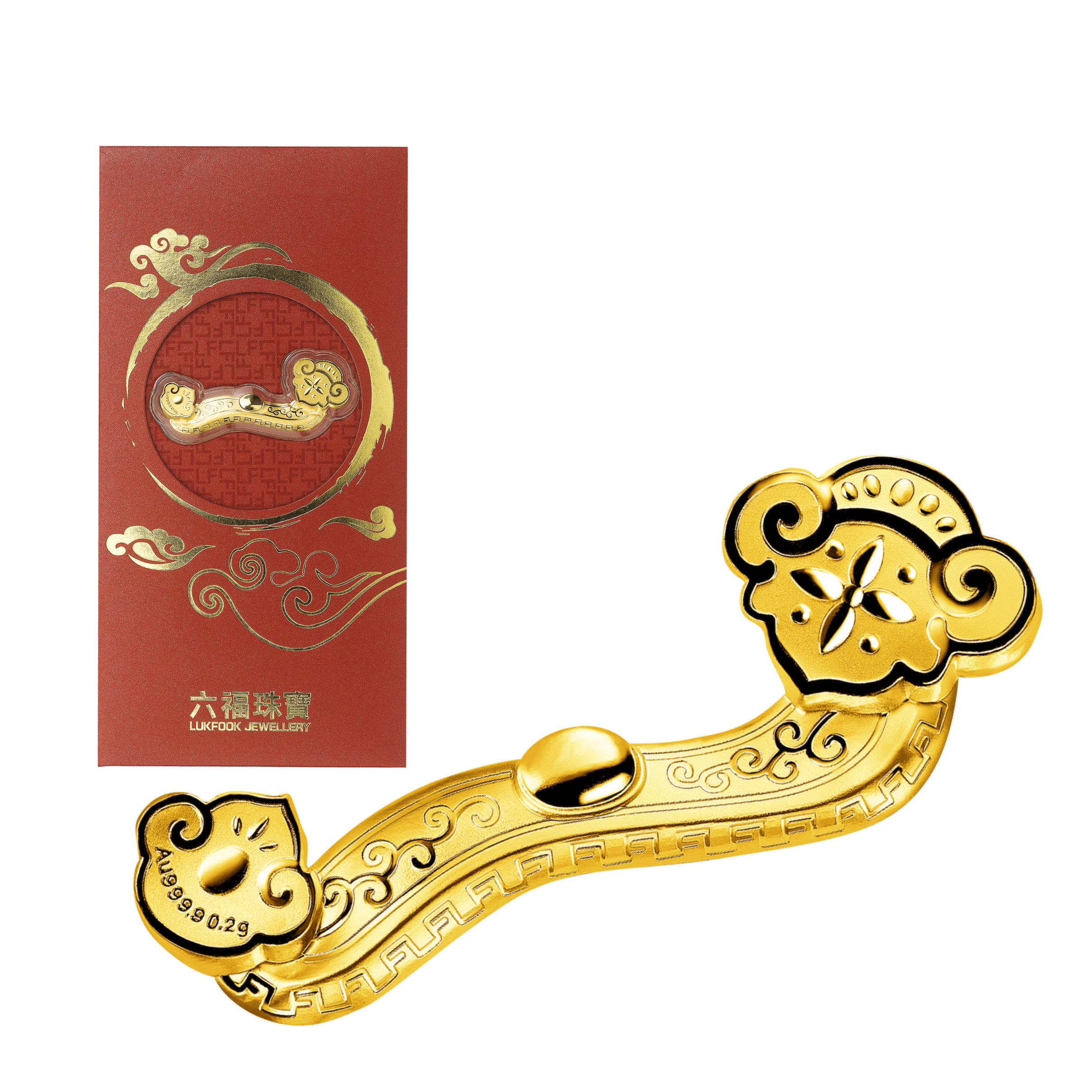 Gold Ruyi