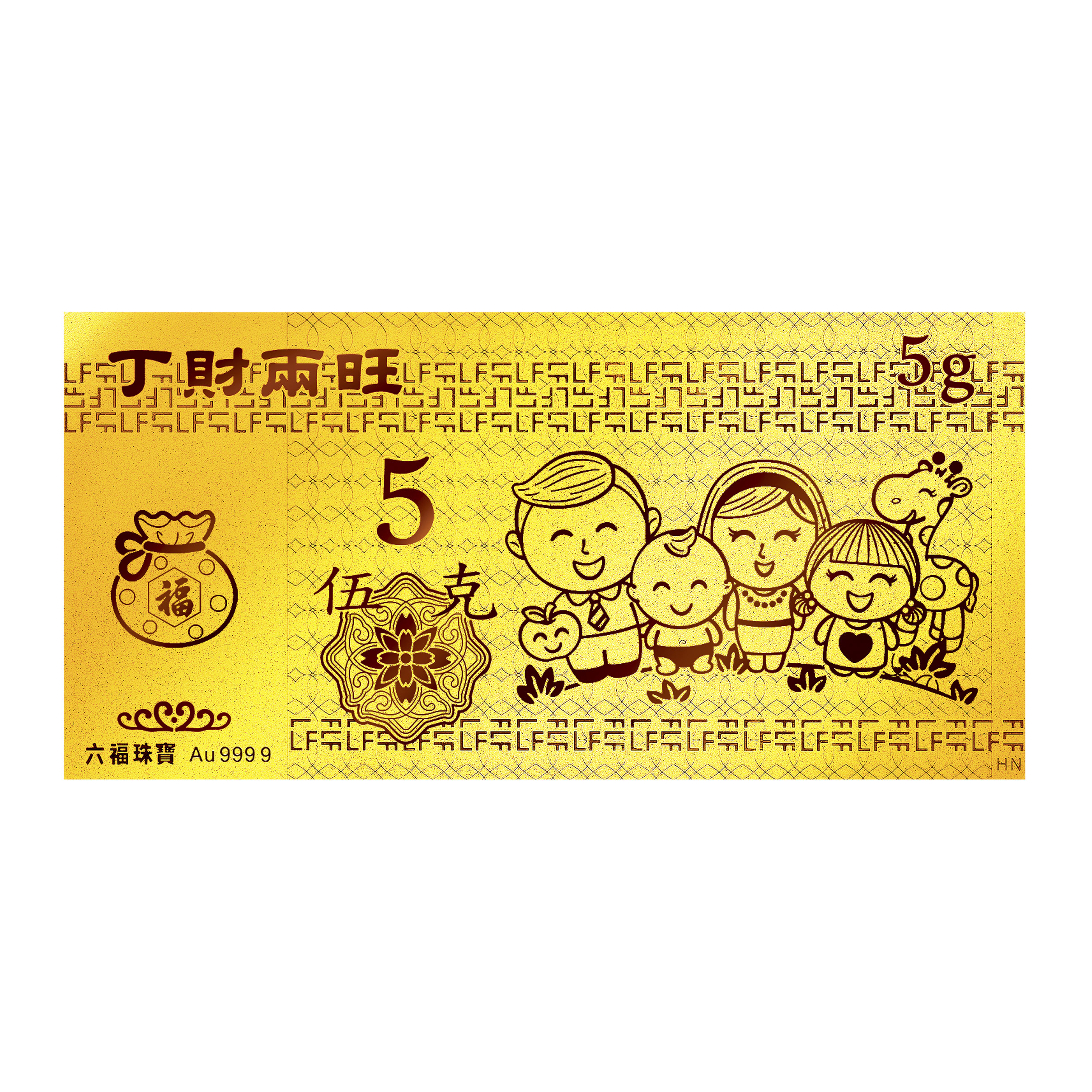 """Prosperity & Affluence"" Gold Bar"