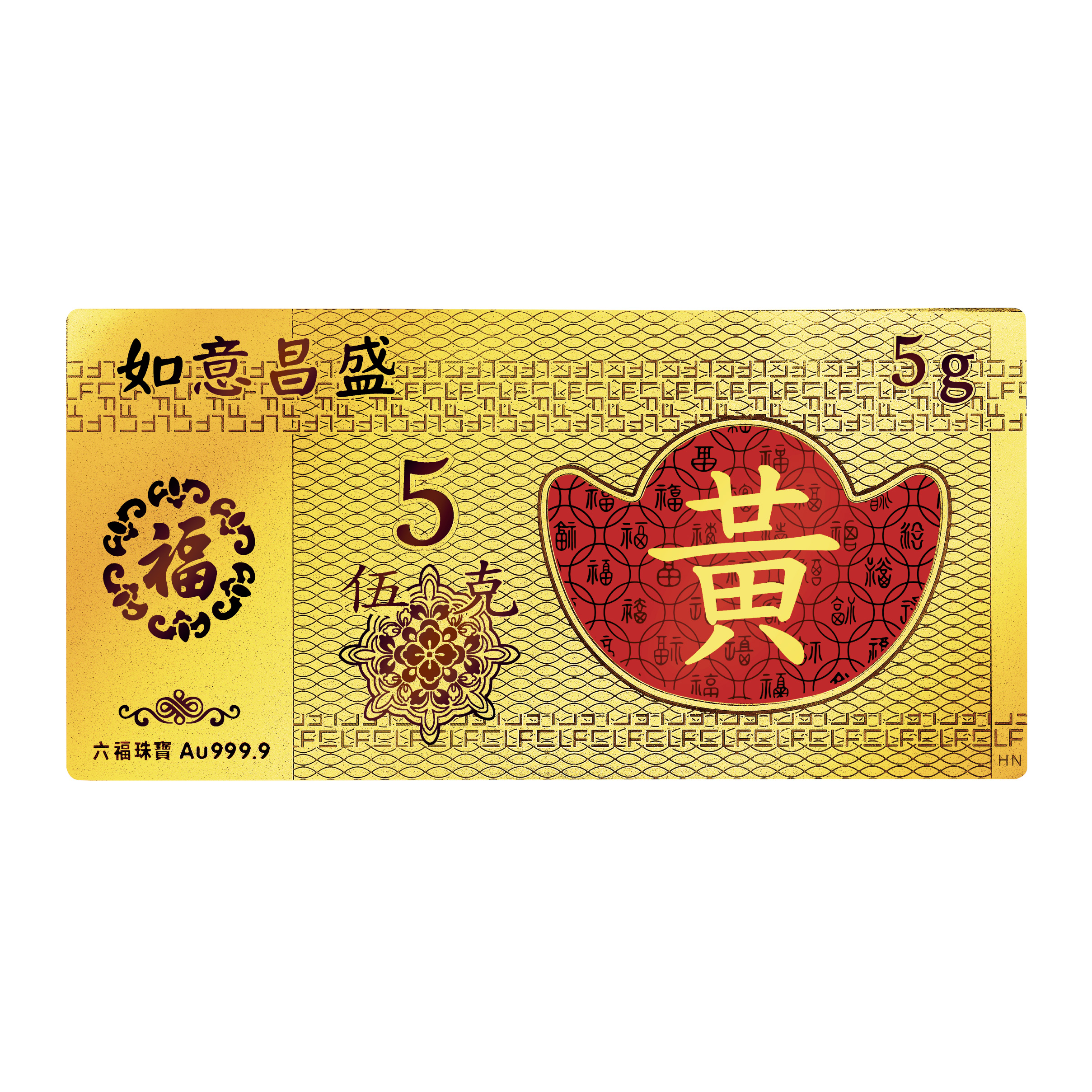 """""""Chinese Family Names"""" Gold Bar"""