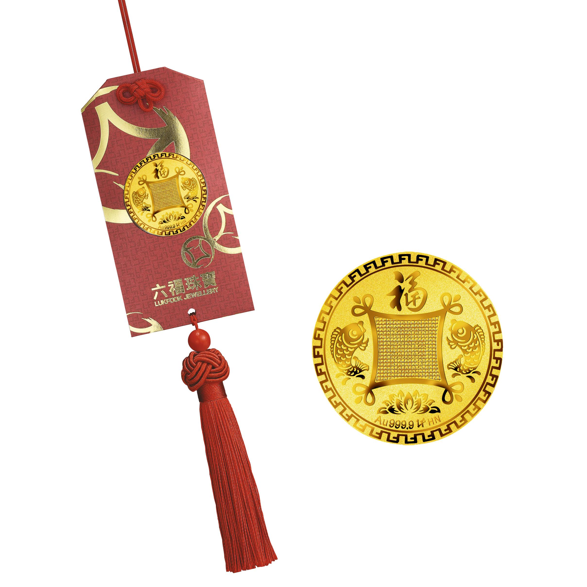 Gold Lucky Coin