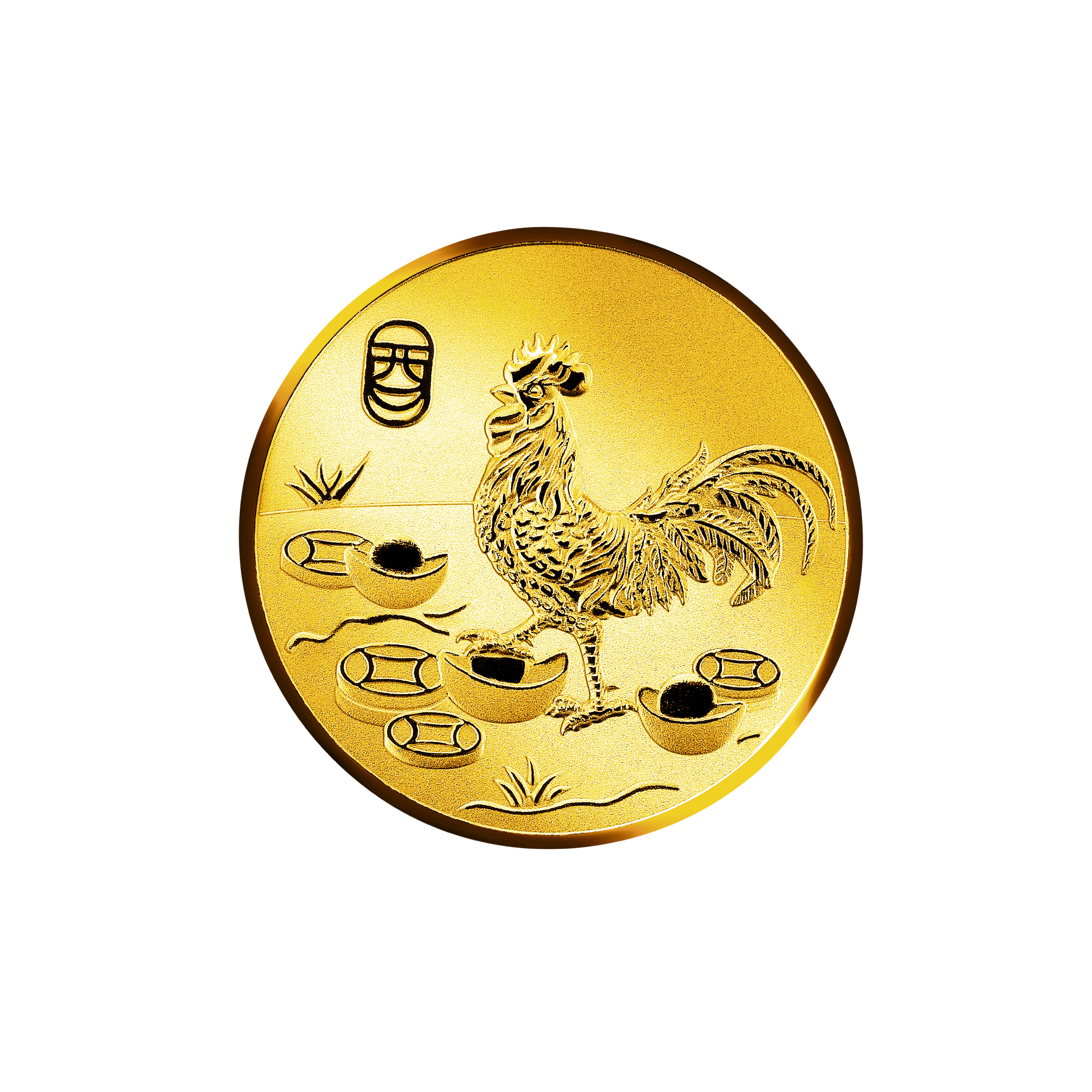 Gold Coin for the year of the Rooster