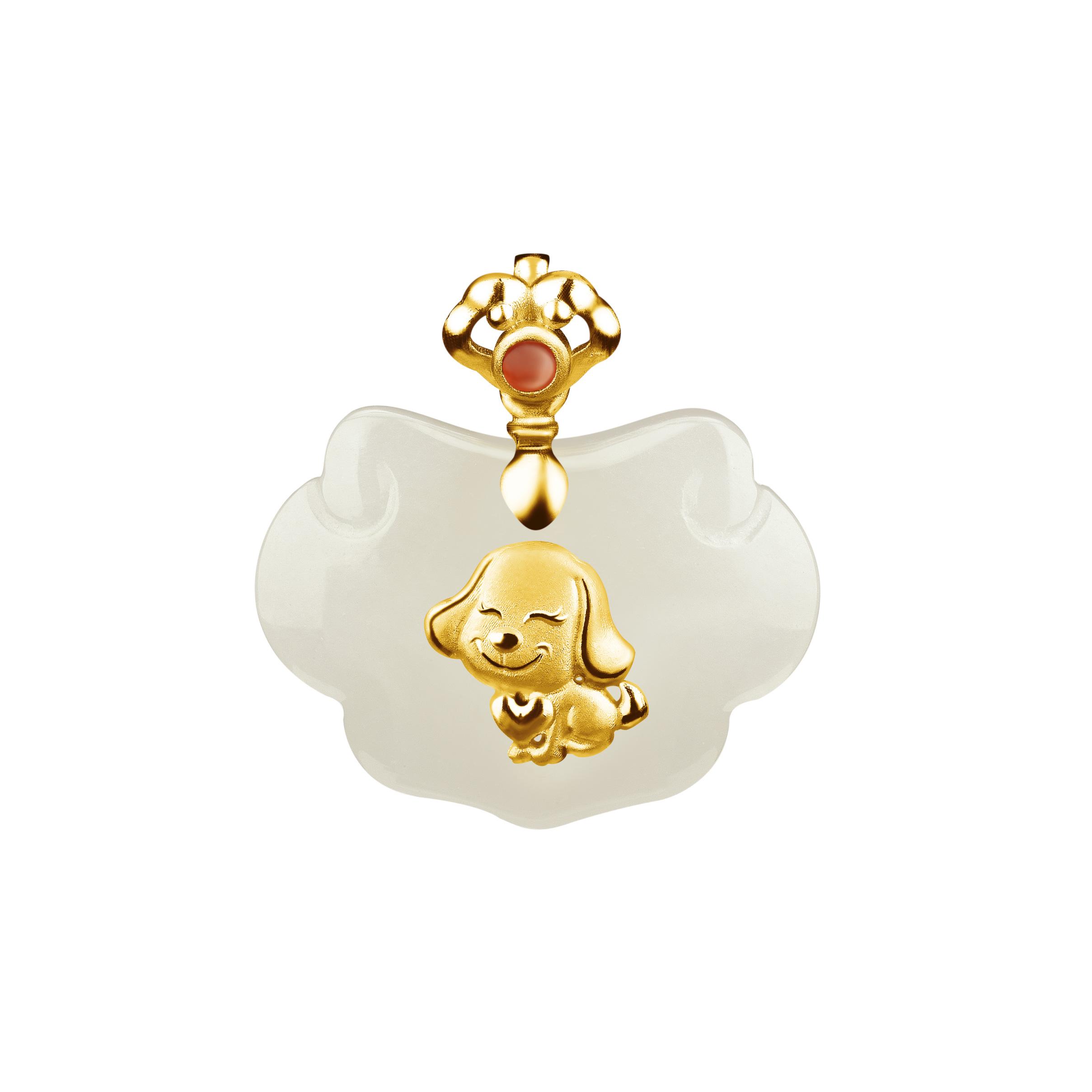 12 Chinese Zodiac Gold Pendant with Nephrite-Dog