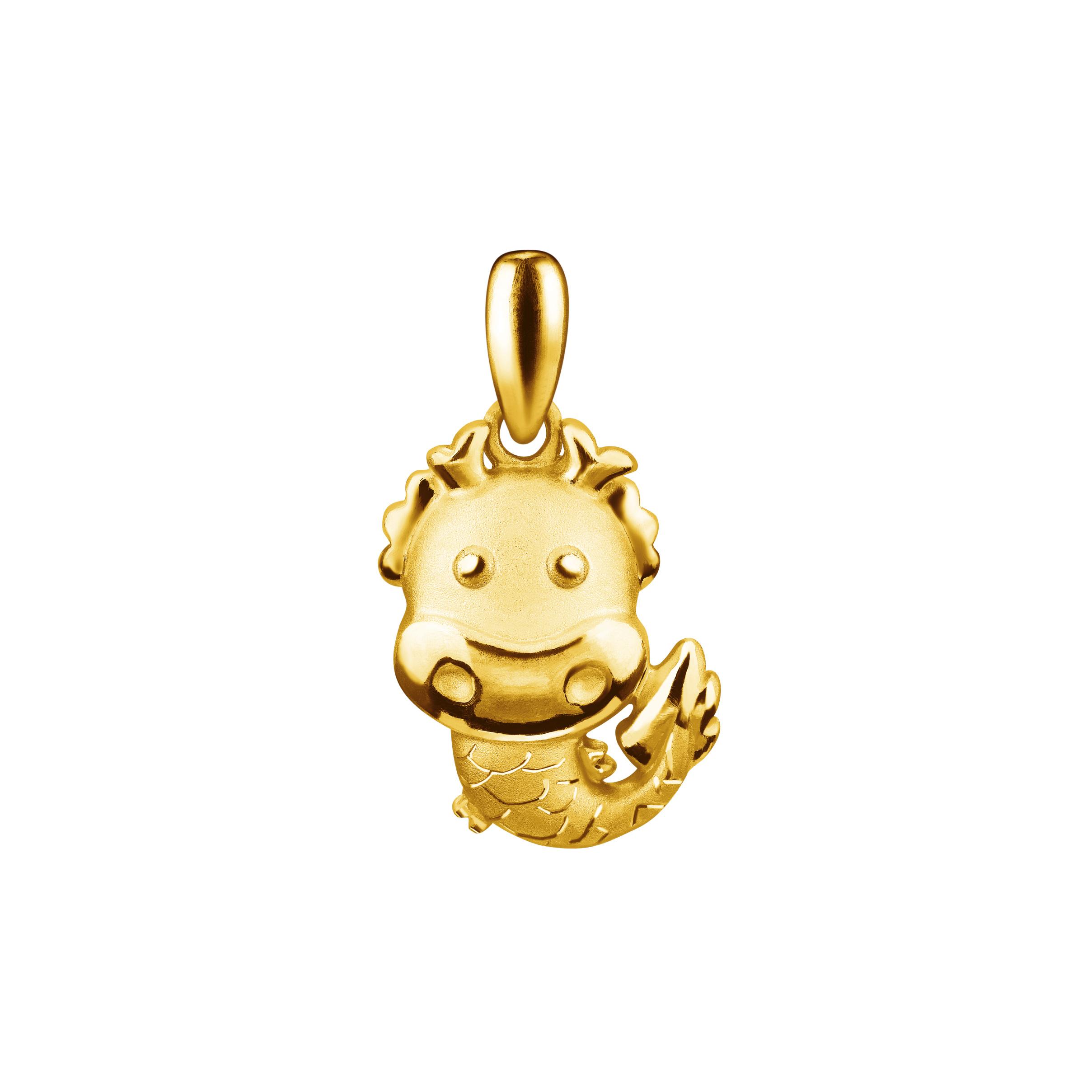 12 Chinese Zodiac Gold Pendant-Dragon