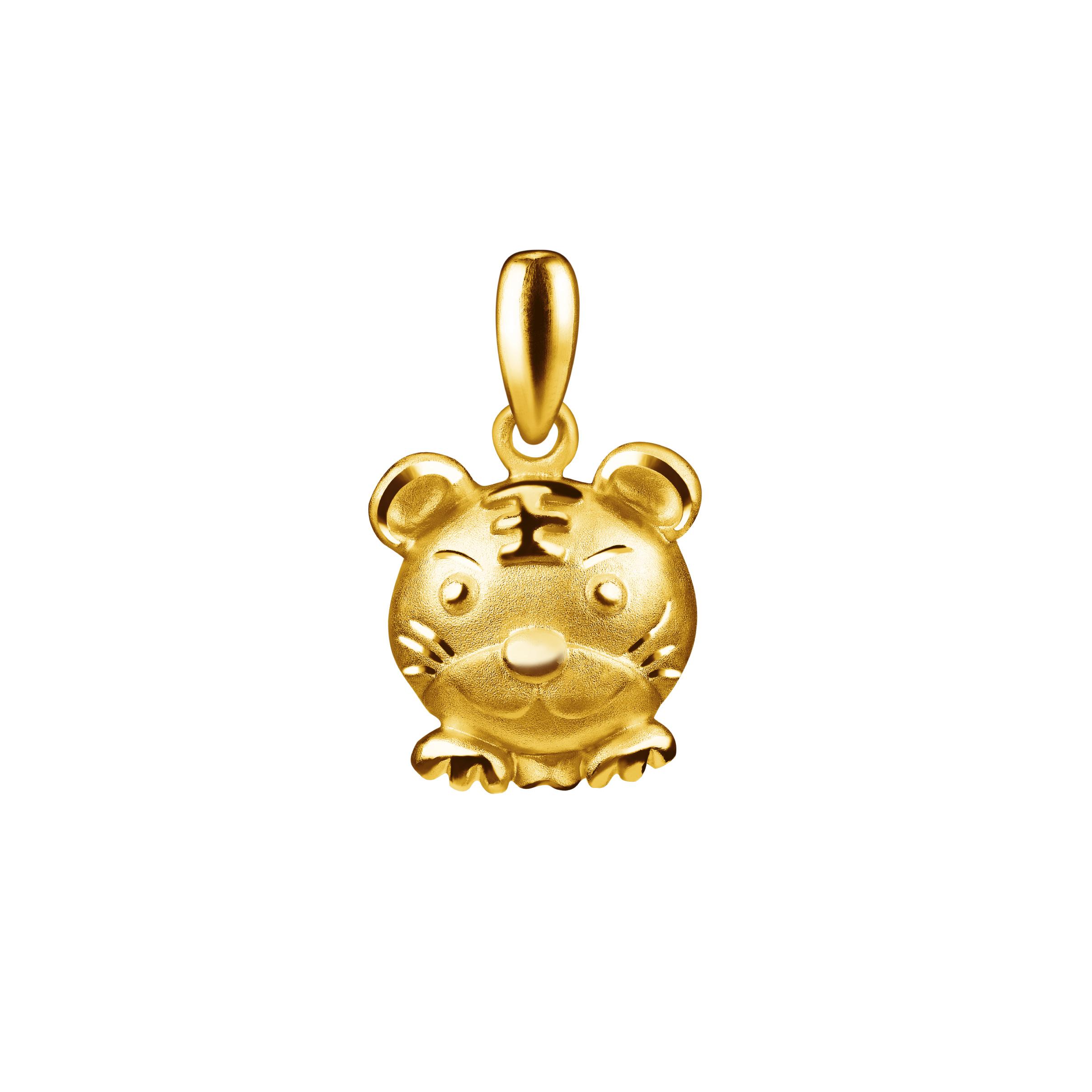 12 Chinese Zodiac Gold Pendant -Tiger