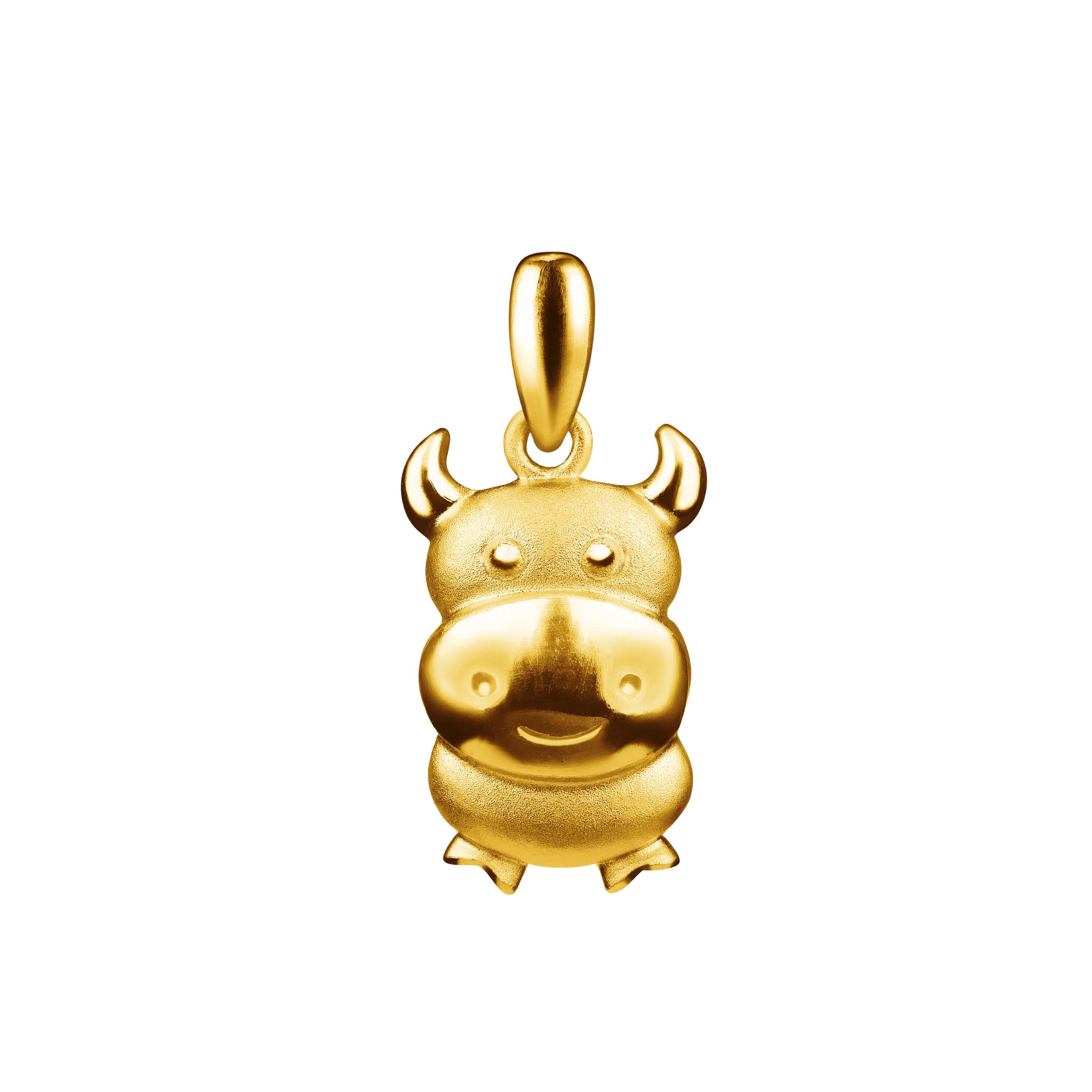 12 Chinese Zodiac Gold Pendant