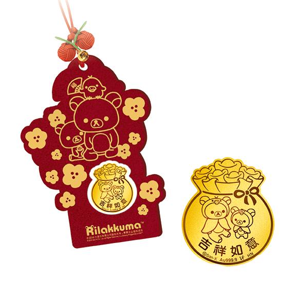 Rilakkuma™ Collection Rilakkuma™ Gold Coin