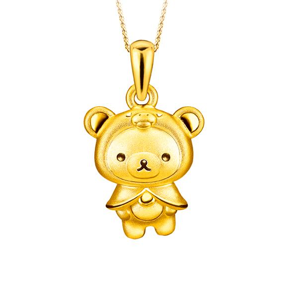 轻松小熊™系列小白熊小鸡斗篷造型足金立体吊坠
