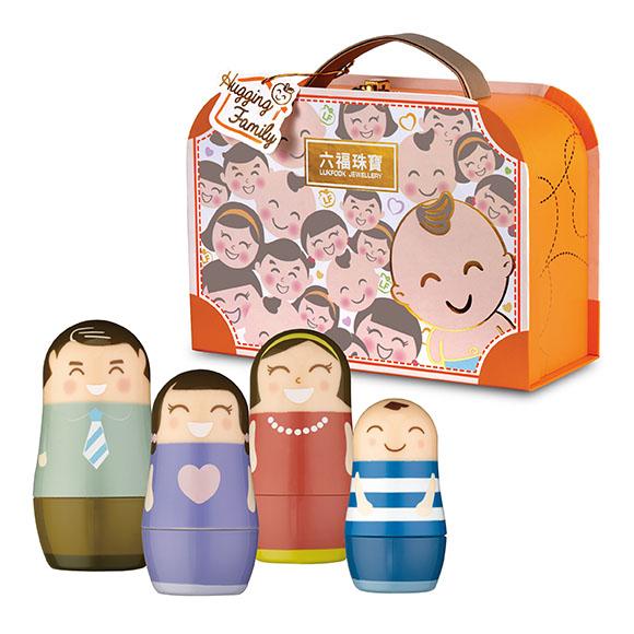 抱抱家庭系列家庭套裝禮盒