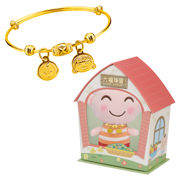 抱抱家庭系列寶寶足金手鐲配「抱抱家庭」寶寶禮盒