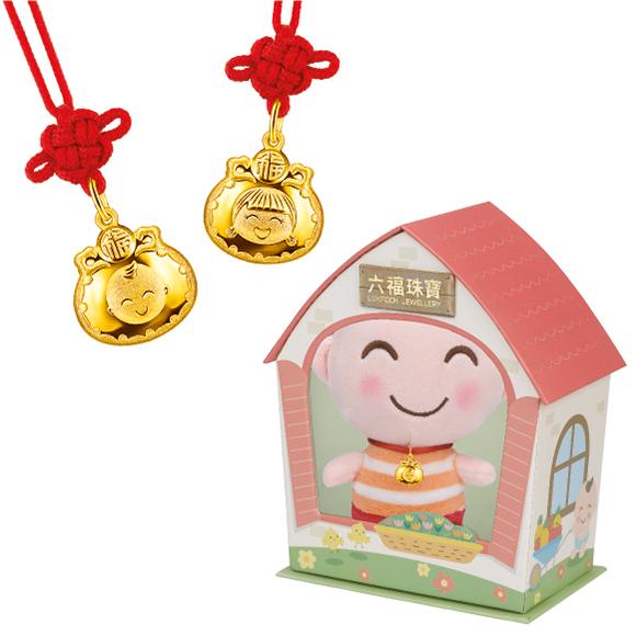 抱抱家庭系列寶寶足金鎖包配「抱抱家庭」寶寶禮盒