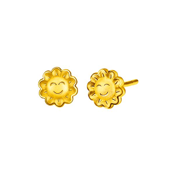 Hugging Family Sunflower Gold Earring