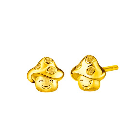Hugging Family Mushroom Gold Earring