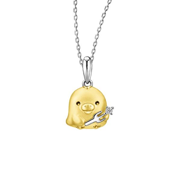 輕鬆小熊™系列小雞18K金鑽石吊墜