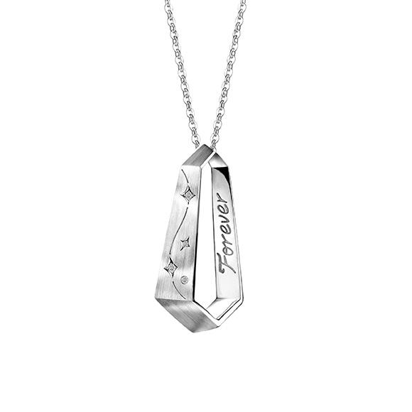 爱恒久系列18K金(白色)钻石挂坠