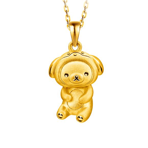 輕鬆小熊™系列小狗造型足金立體吊墜