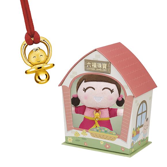 抱抱家庭系列嘉嘉足金奶嘴配「抱抱家庭」寶寶禮盒