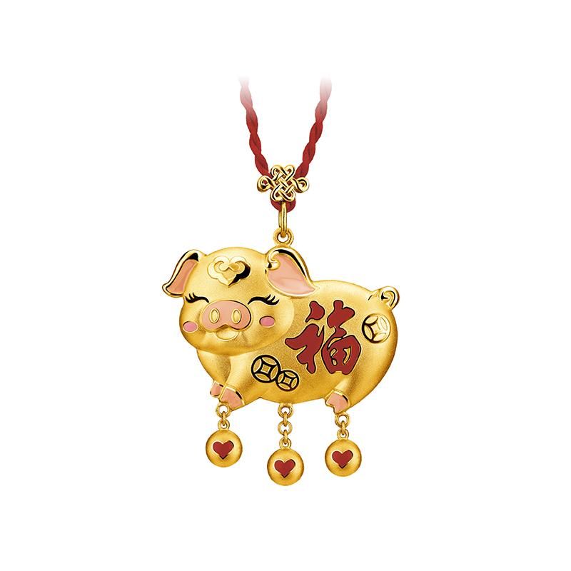 Best-wishing Pig Gold Lock