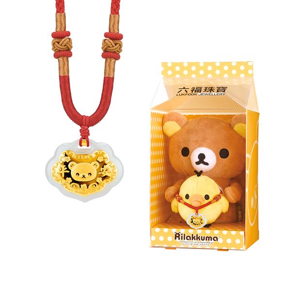 輕鬆小熊™系列黃金襯和田玉吊墜及錢箱禮盒