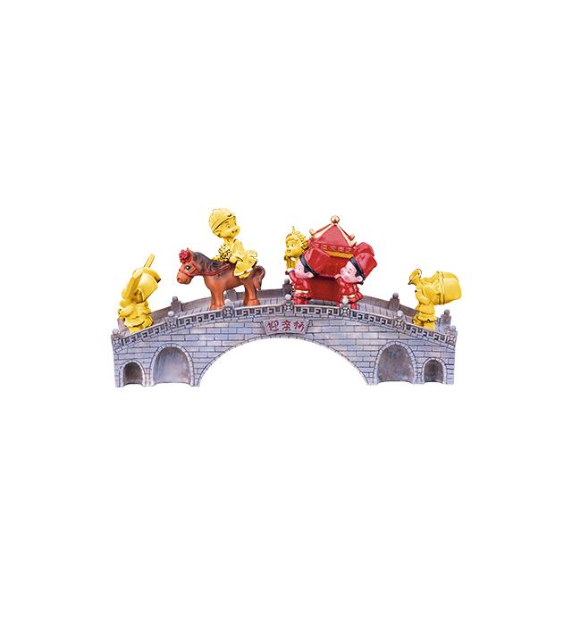 婚嫁系列-迎親橋(6件套)