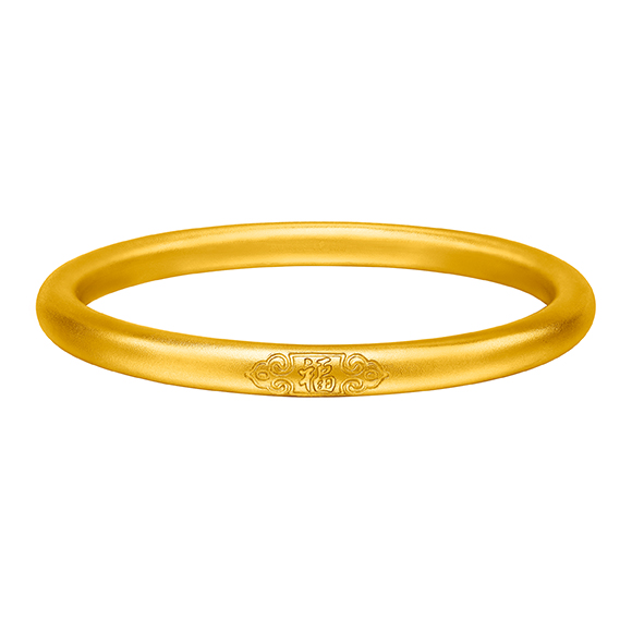 Antique Gold Good Fortune and Perfection Gold Bangle