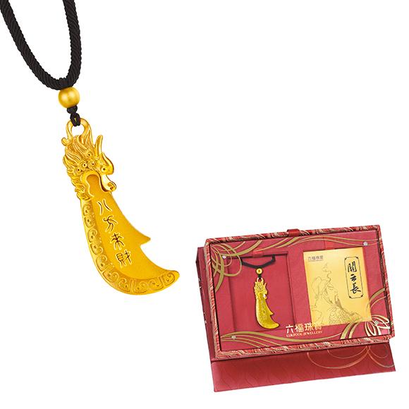 Antique Gold Dragon Crescent Blade Gold Pendants