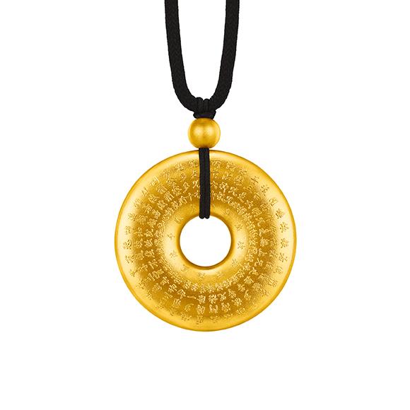 Antique Gold Peaceful Heart Sutra Gold Pendants