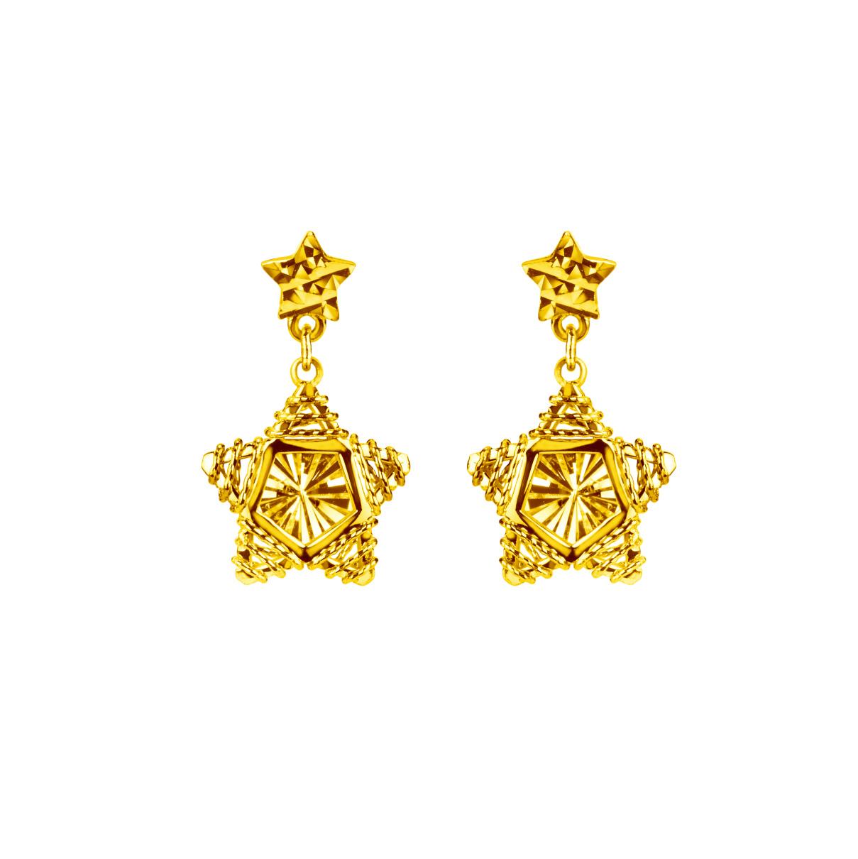 Goldstyle Star Earrings