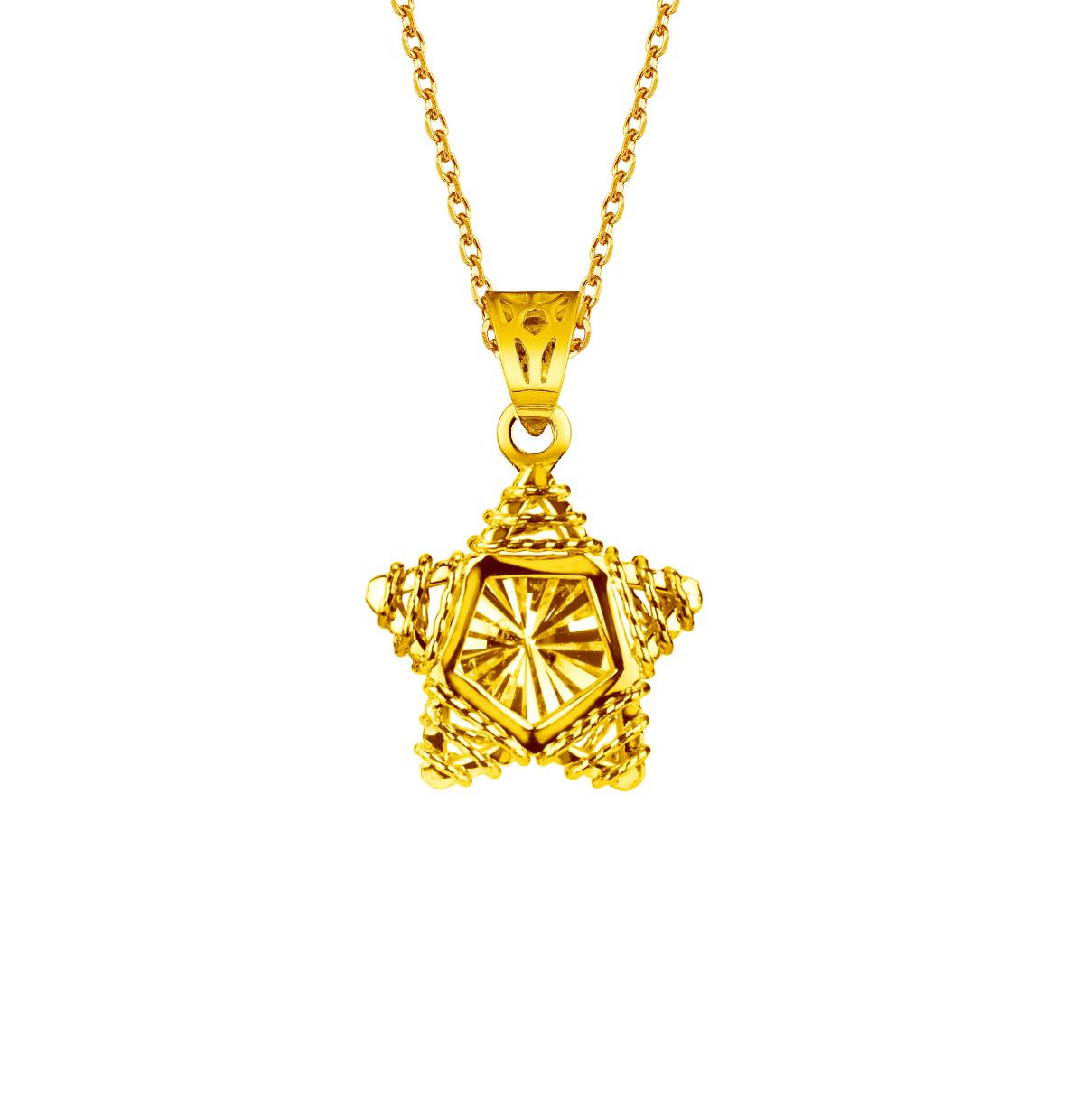Goldstyle「星际」挂坠