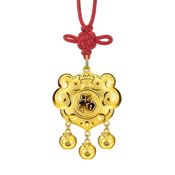 Gold Longevity Lock