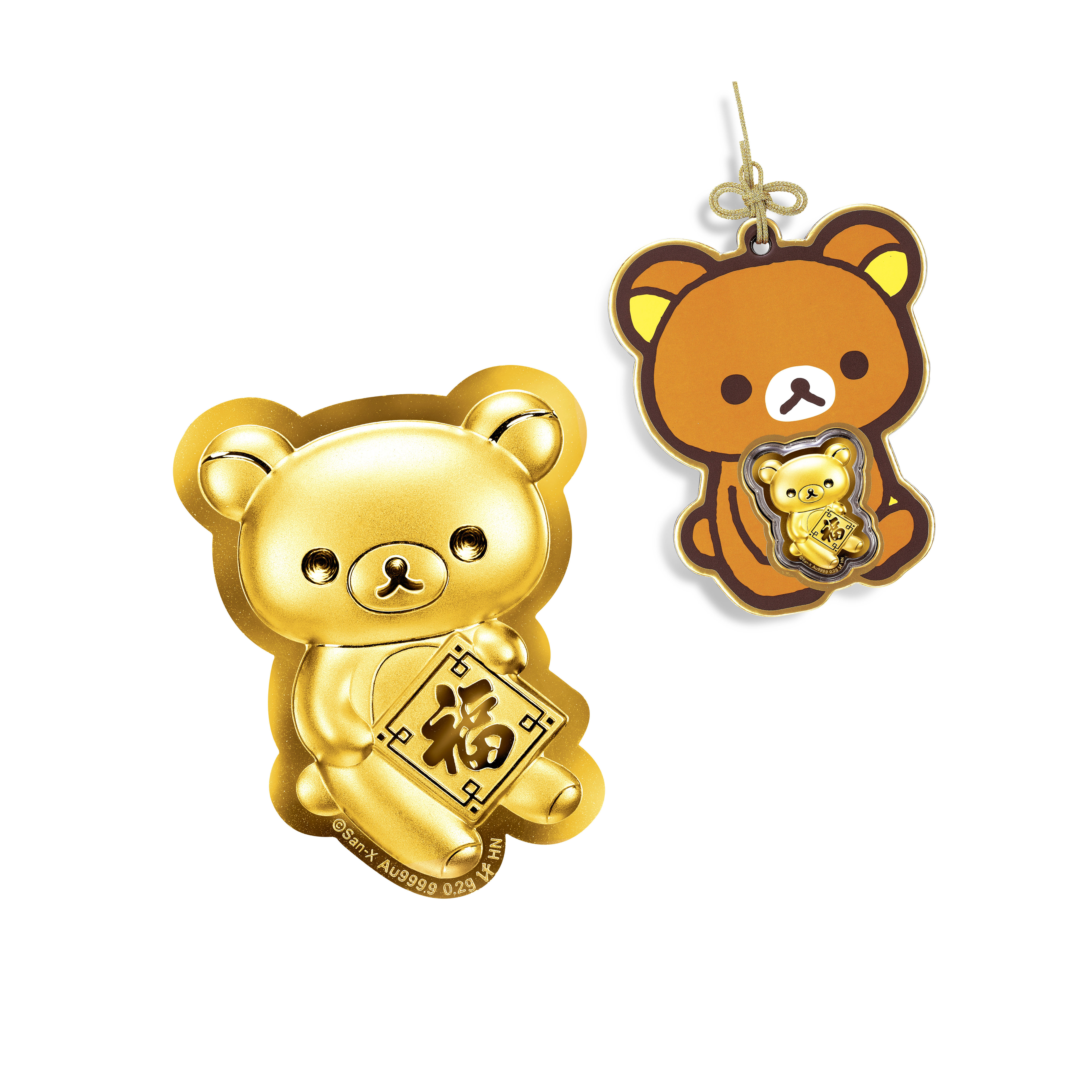 Rilakkuma™Collection Gold Accessory