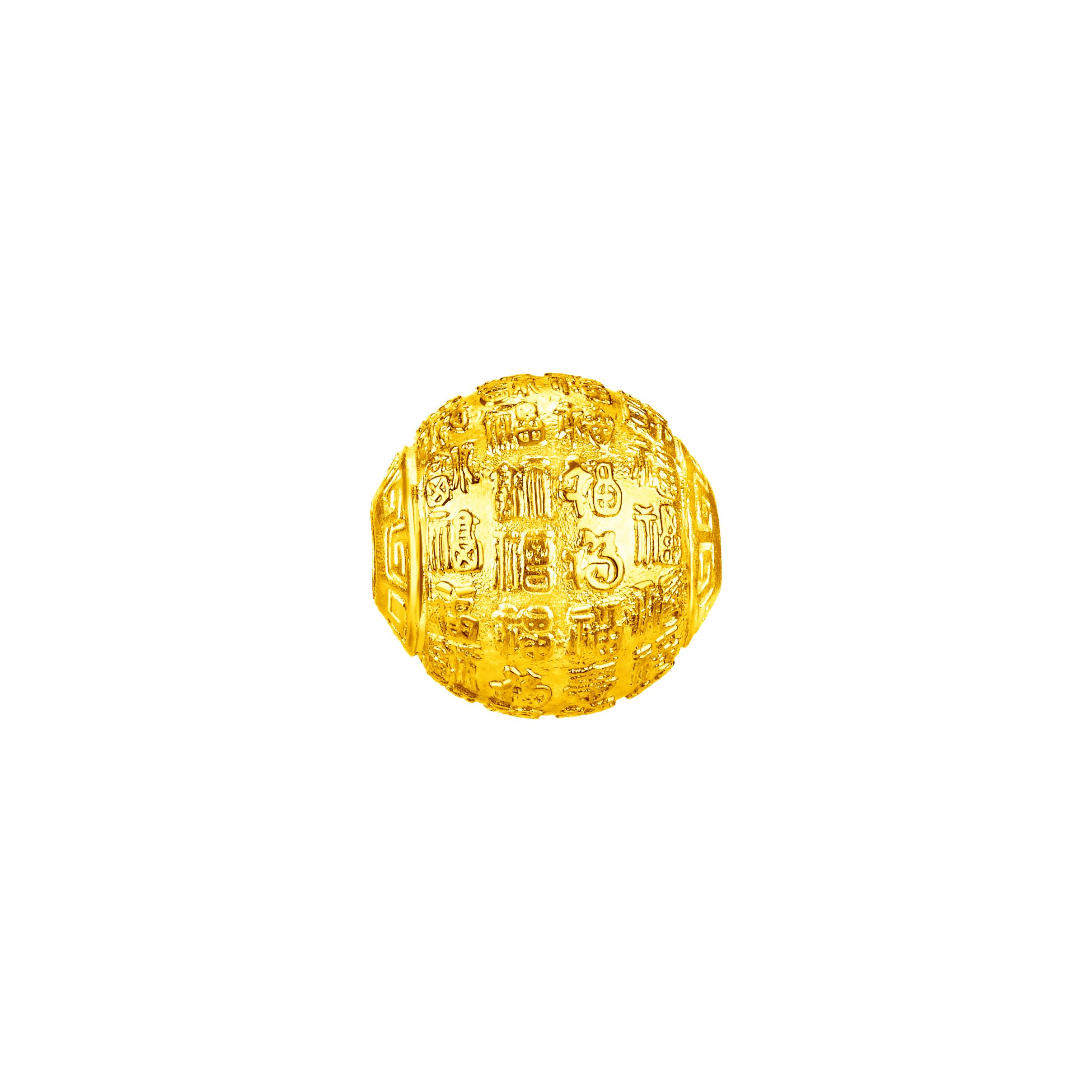 Antique Gold「瑞福」Gold Pendant