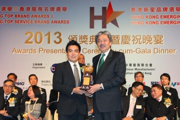 财政司司长曾俊华GBM太平绅士颁发「香港名牌十年成就奖」予六福集团副主席兼执行董事黄浩龙先生