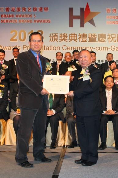 六福集团赞助「香港名牌选举」之奖座金片, 并由集团总经理区国球先生代表上台领取感谢状