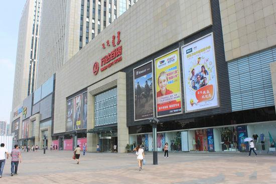 圖片3:專櫃所在商場外景