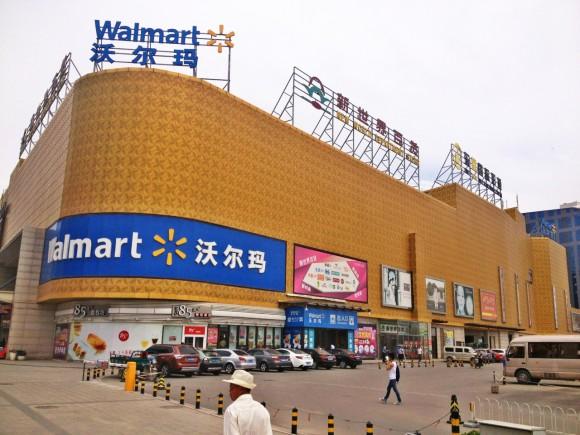 圖片3:專櫃所駐商場實景