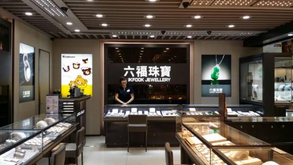 圖片1 大連大偉時代購物廣場六福專櫃的靚麗風貌