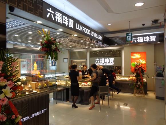 圖片1:濟南華聯商廈六福專櫃形象展示
