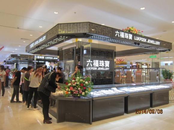 圖片2:開業首日熱鬧的銷售場面